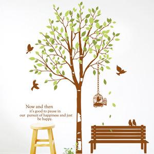 나무자전거 그래픽스티커[GG] ps133-벤치에서쉴수있는나무